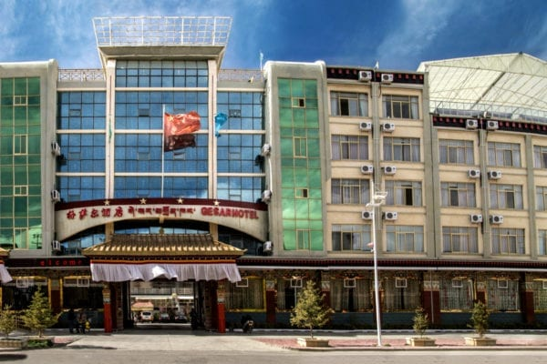 Gesar Hotel 1