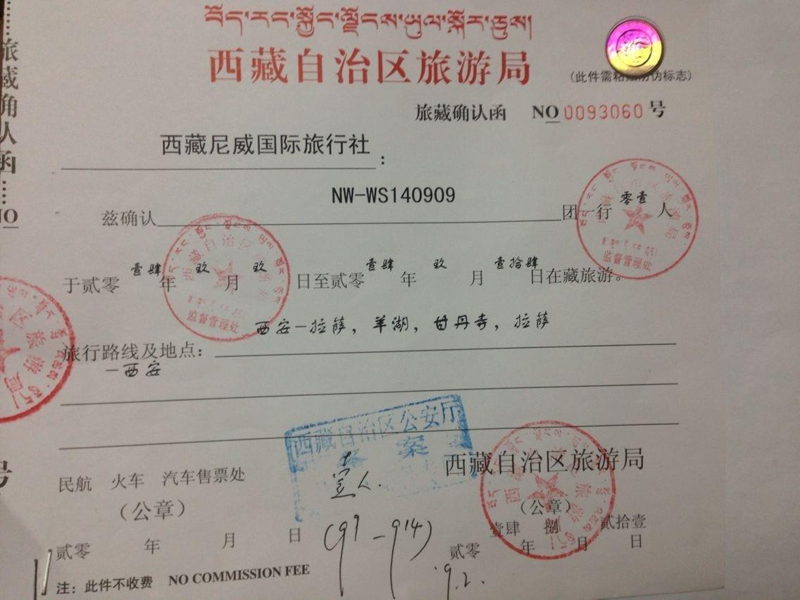 Tibet travel permits sample