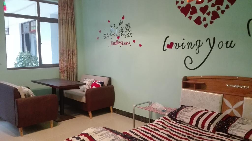 Secret Garden Inn Family Room with Private Bathroom