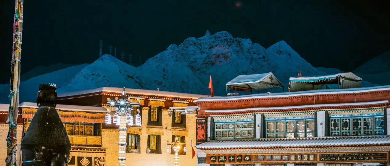 Lhasa Badacang Hotel 6
