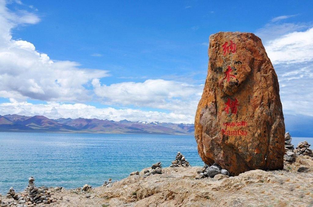 namtso lake day tour lhasa tibet