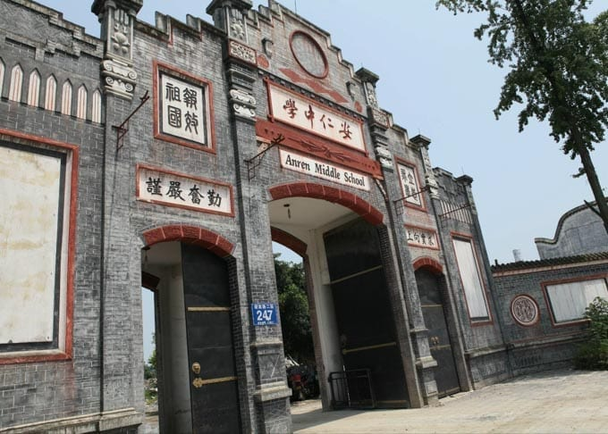 1 Day Anren Ancient Town Tour With Hot Pot Featured