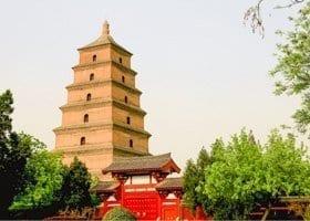 Xi'an Day Tour to Giant Wild Goose Pagoda