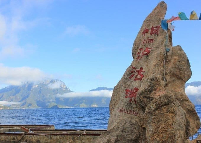 10 Days Yunnan Classic Tour with Holy Lugu Lake Featured