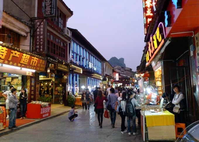 3 Days Tour of Guilin & Yangshuo Featured