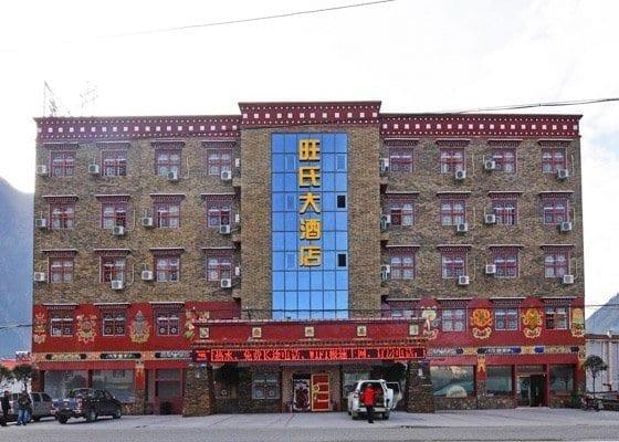 Bomi Wangshi Hotel Featured