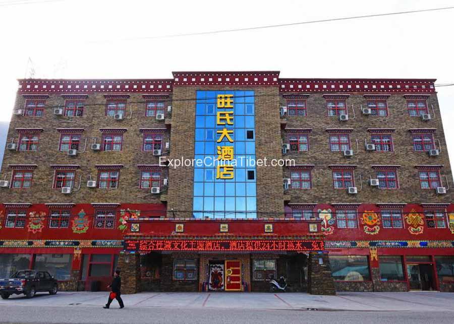 Bomi Wangshi Hotel Tibet-1