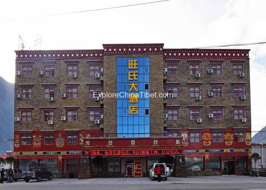 Bomi Wangshi Hotel Tibet-3