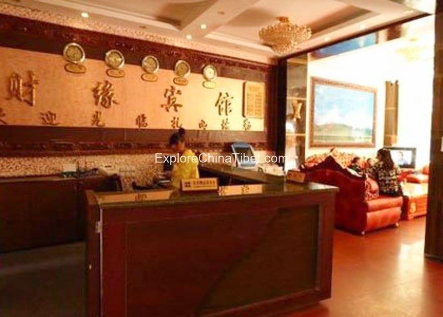 Cai Yuan Hotel Zhangmu Shigatse-2