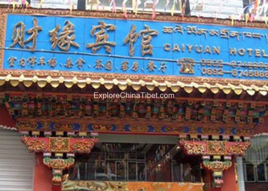 Cai Yuan Hotel Zhangmu Shigatse-3