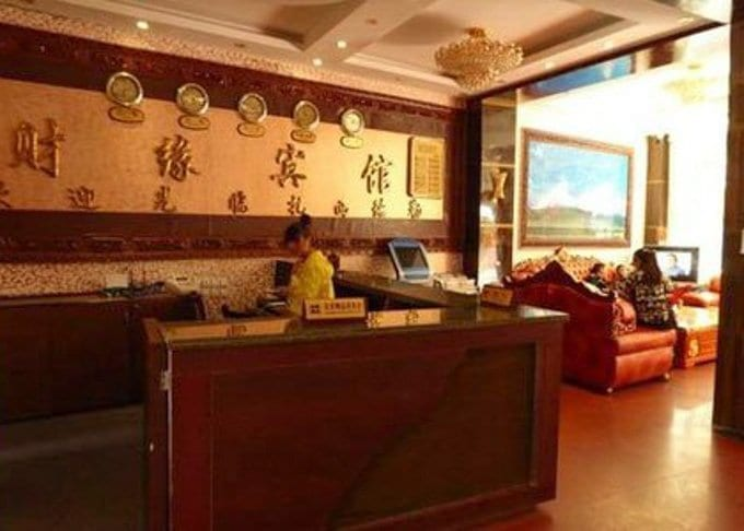 Cai Yuan Hotel Zhangmu Featured