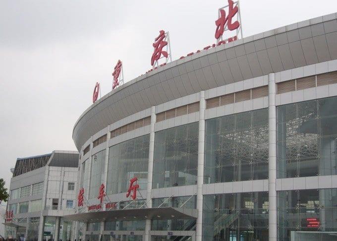 Chongqing to Lhasa Train Featured