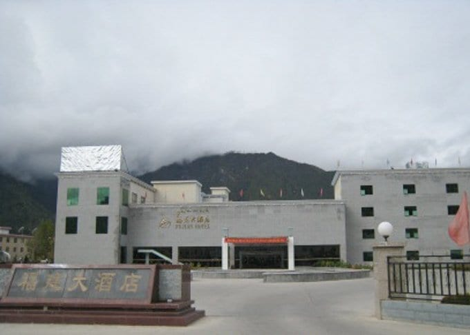 Fujian Hotel in Nyingchi Featured