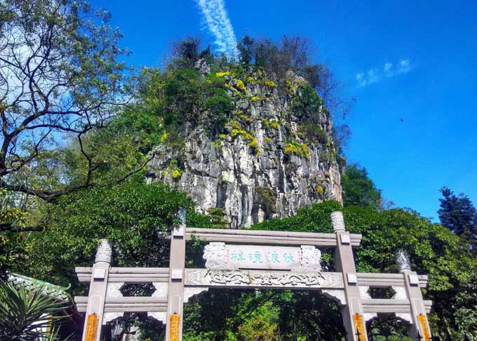 Guilin Essence and Lifestyle Walking Day Tour Featured