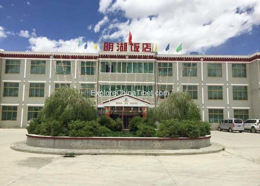Gyantse Minghu Hotel-1