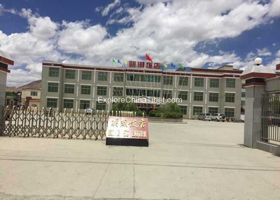 Gyantse Minghu Hotel-3