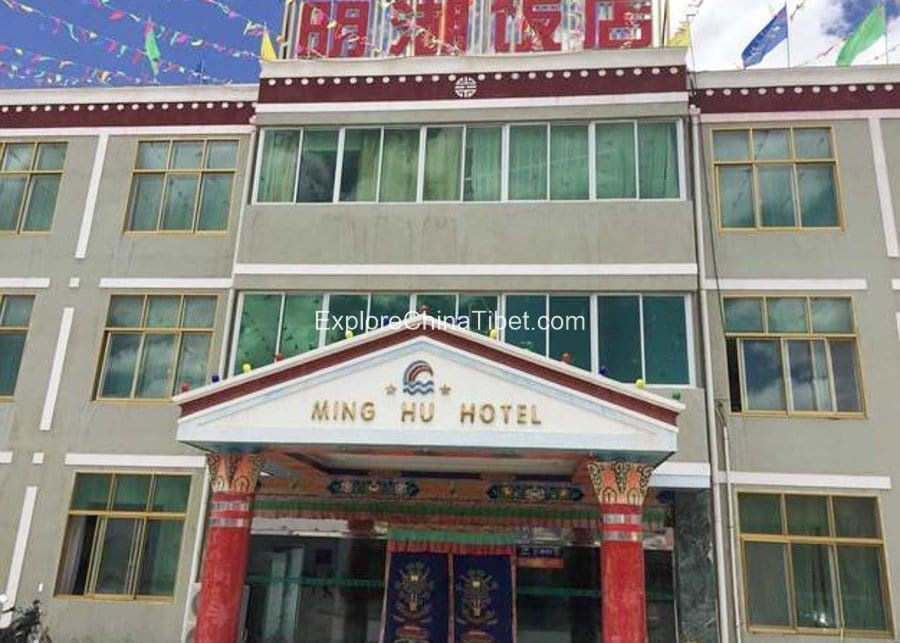 Gyantse Minghu Hotel-4