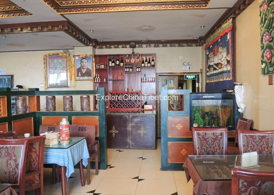 Gyantse Yeti Hotel 8