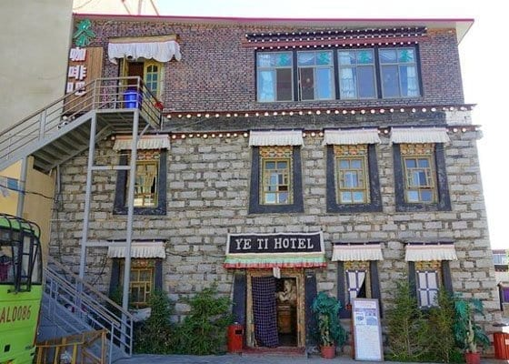 Gyantse Yeti Hotel Featured