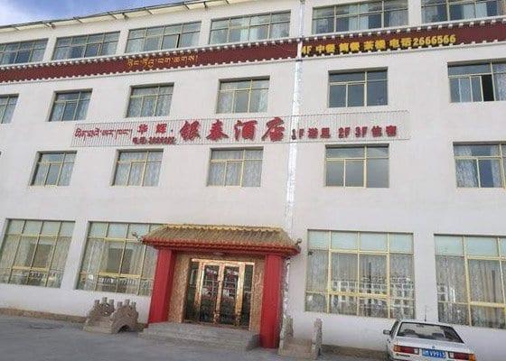 Huahui Yintai Hotel Featured
