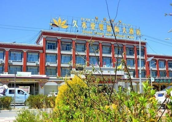 Jiumu Yamei International Hotel Shigatse Featured