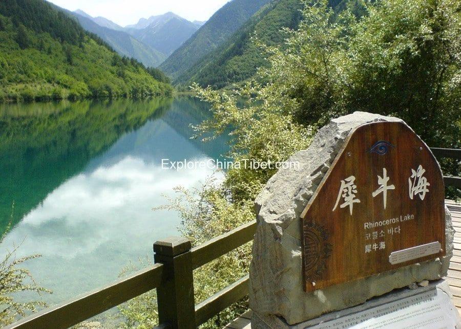 Jiuzhaigou Day tour-Rhinoceros Lake