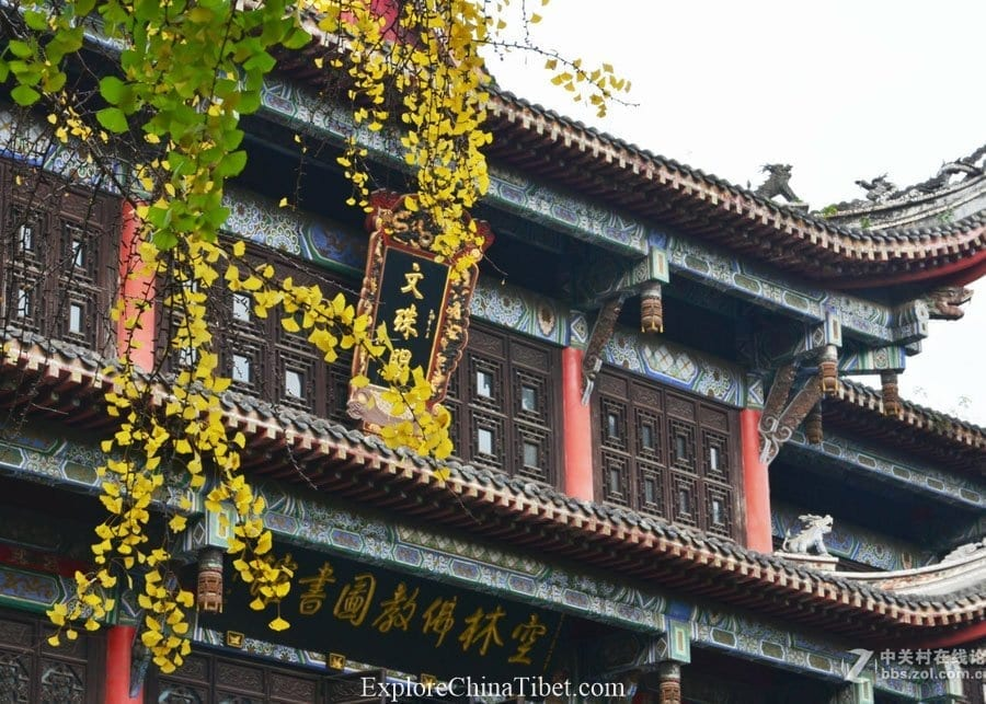 List of All Chengdu Tourist Attraction Names and Admission Fee Wenshu Yuan Monastery