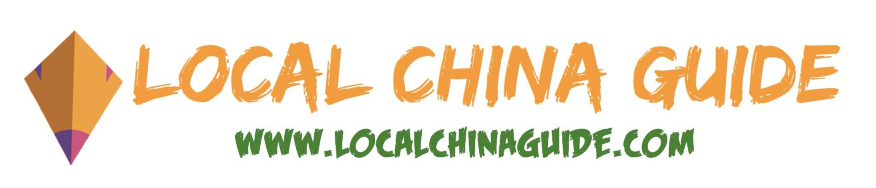 China Tibet Tours,Cars,Hotels,Guide   Tibetan Kham Xinlong County Travel Guide,Explore Xinlong Sichuan Guide