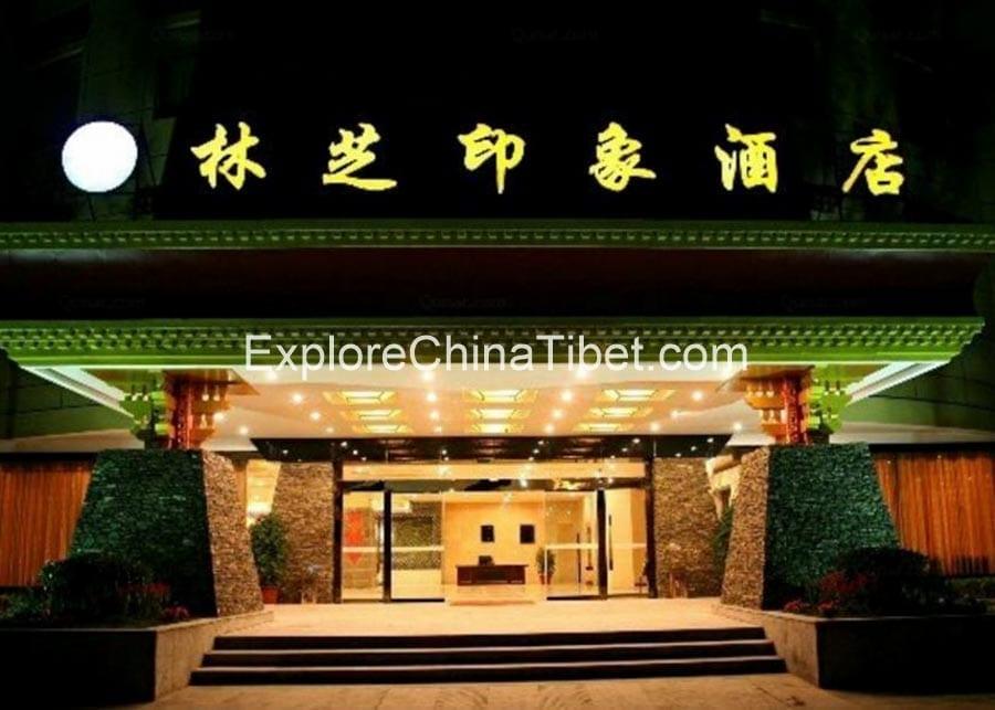 Nyingchi Impression Hotel-1