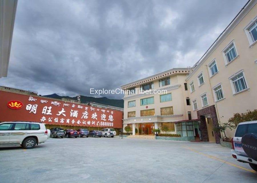 Nyingchi Mingwang Hotel-6