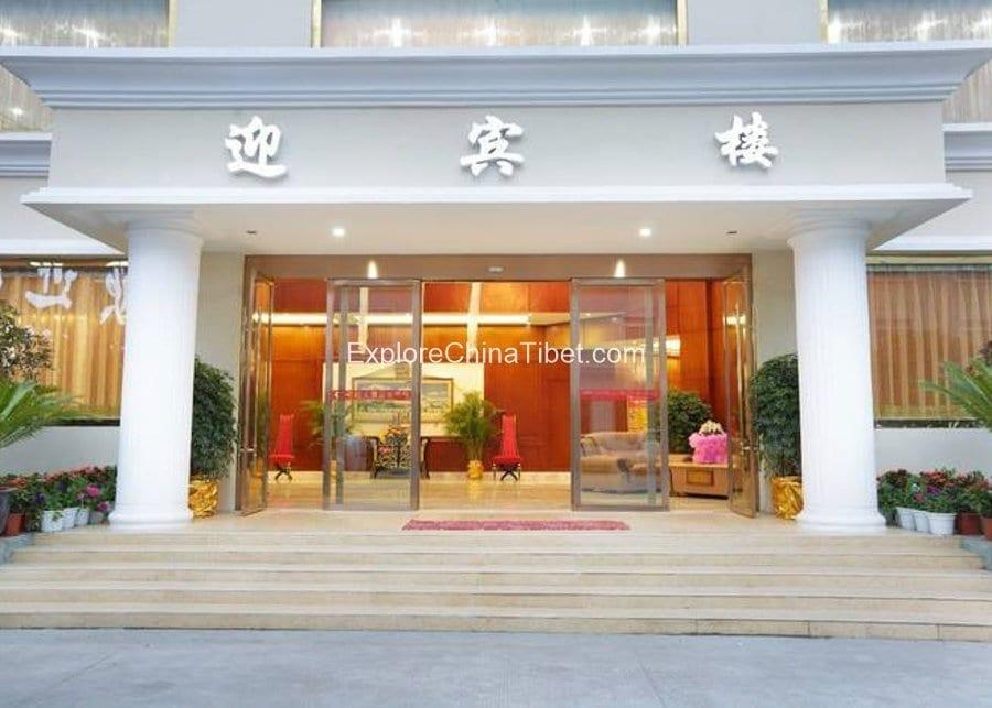 Nyingchi Mingwang Hotel-7