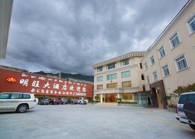 Nyingchi Mingwang Hotel Featured