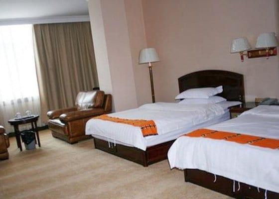 Nyingchi Shanshui Hotel Featured