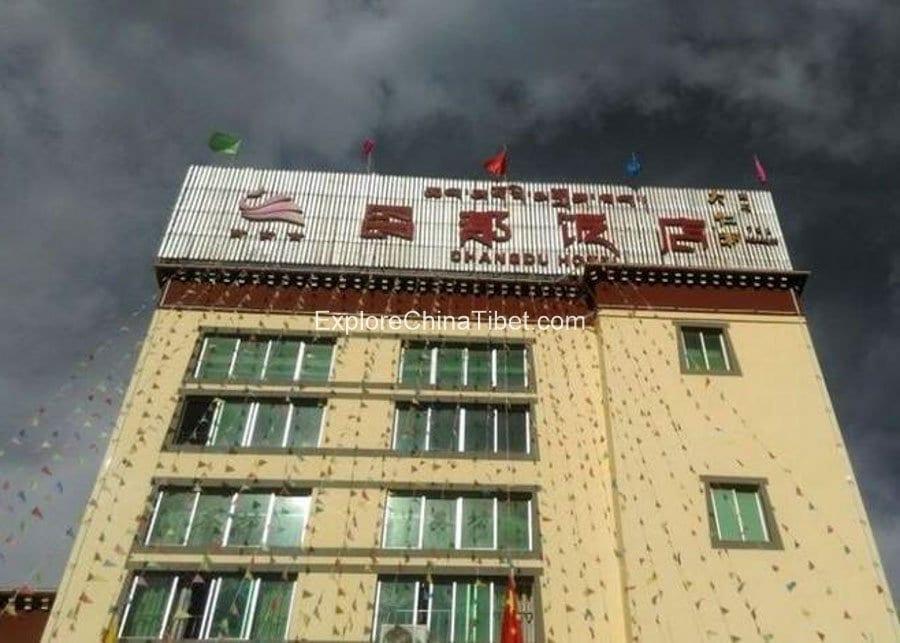 Qamdo Hotel Tibet-2