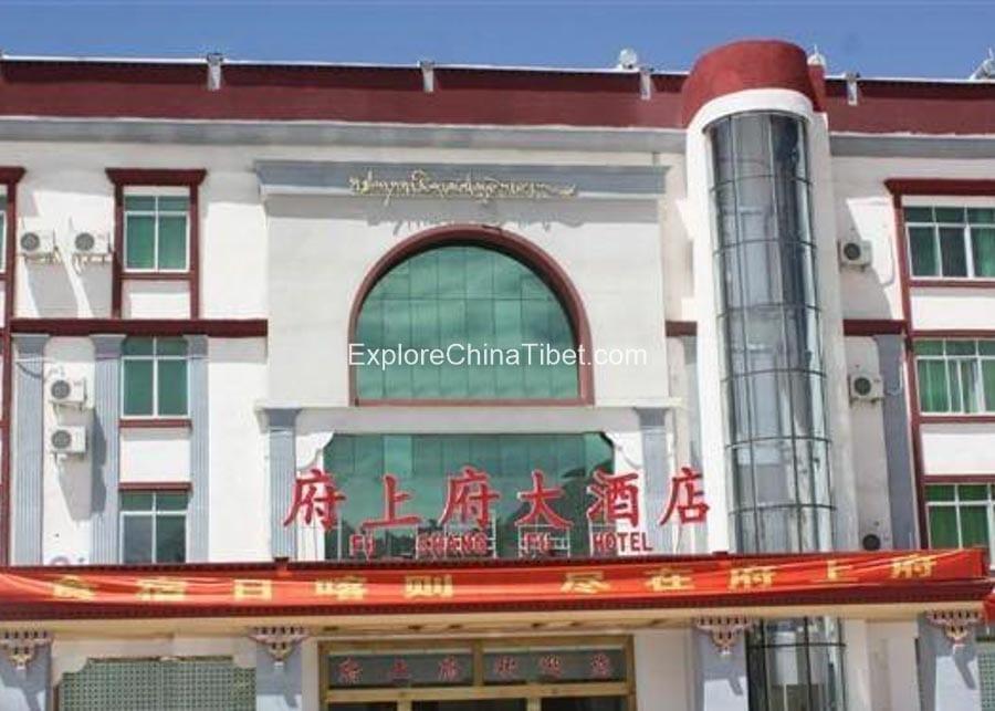 Shigaste Fu Shang Fu Hotel-1