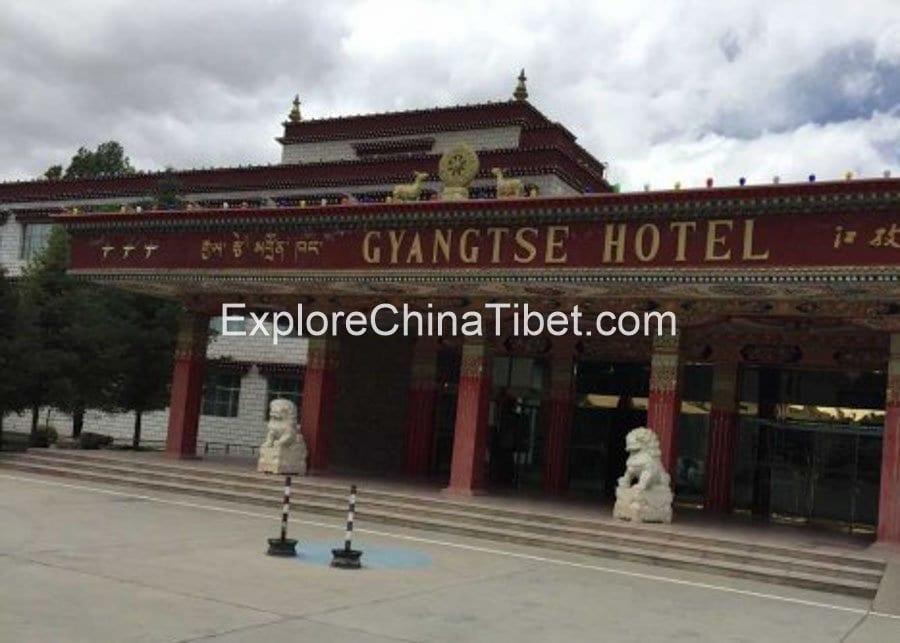 Shigatse Gyantse Hotel-2