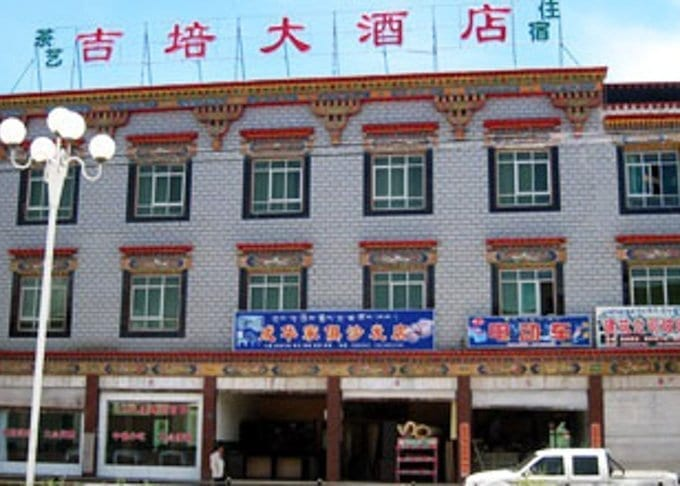 Shigatse Jipei Hotel Featured
