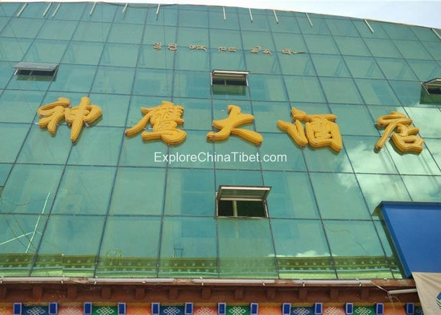 Tibet Bomi Shenying Hotel-4