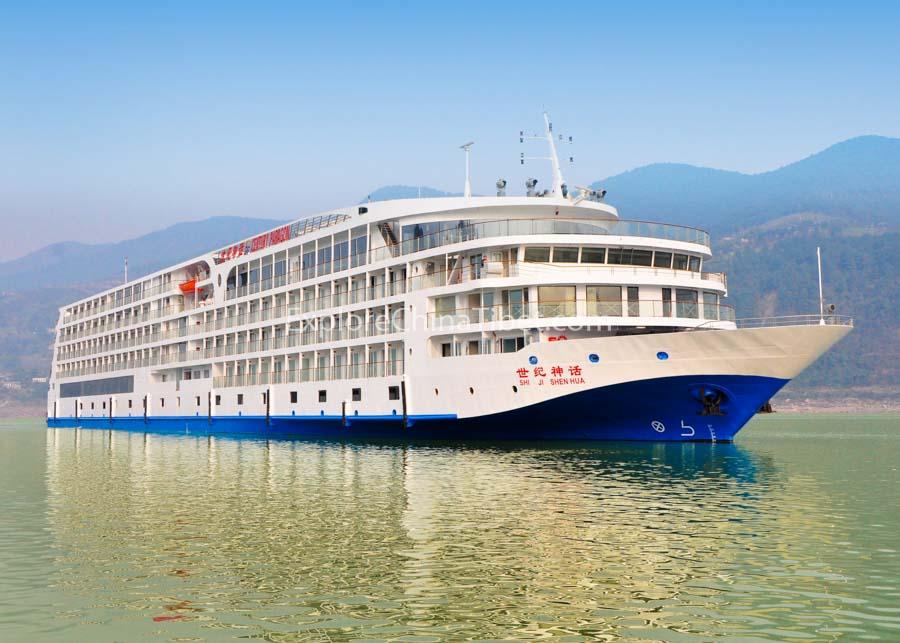 Yichang to Chongqing Century Paragon Cruise 1