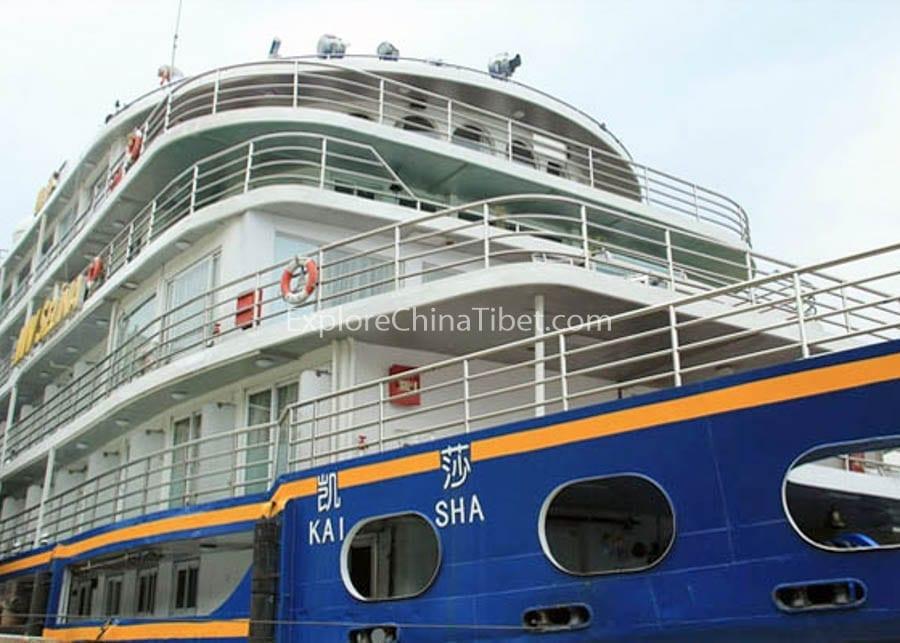 Yichang to Chongqing Victoria Selina Cruise 1
