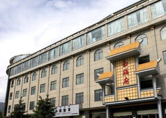 Yushanfu Hotel Featured