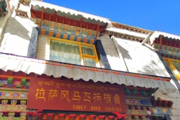 Fengma Feiyang Hostel 1